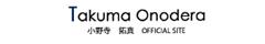 Takuma Onodera Official Site / Piano 小野寺拓真 オフィシャルサイト ピアノ